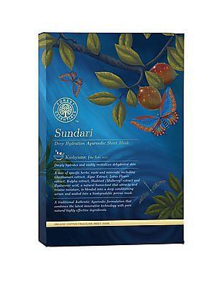 FOREST ESSENTIALS Sundari Deep Hydration Ayurvedic Sheet Mask 30G X 3 Pcs