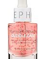 Sephora Collection Nourishing Cuticle Care